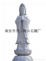 Guanyin stone granite Gassho