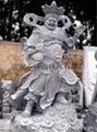 Stone King Tamon