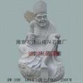 Stone Buddha Ji Gong