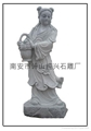 Stone Pat Sin Lan Tsai