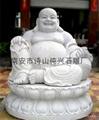 Buddhist stone carving of Maitreya Buddha Boutique