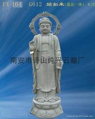 石雕佛像雕塑西方三聖站如來觀音雕像廠家直銷