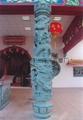 Bluestone stone temple dragon of a