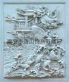Bluestone landscape sculpture relief