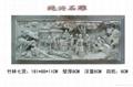 Bluestone stone relief of the Bamboo