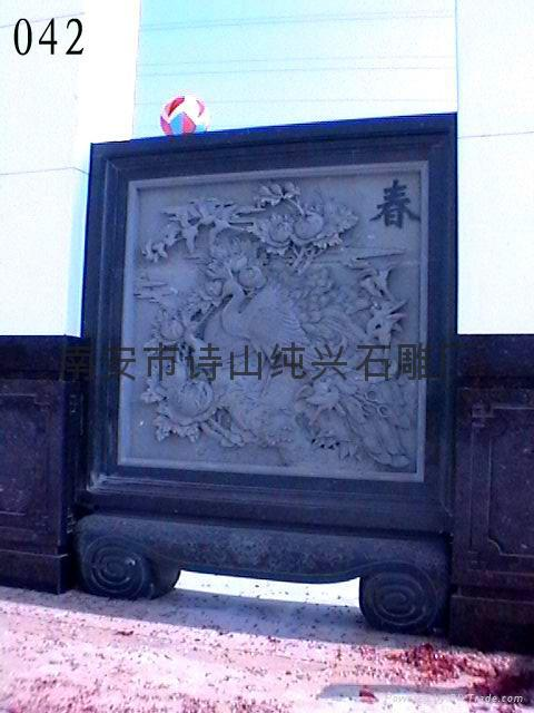 Cultural Landscape stone wall relief 1