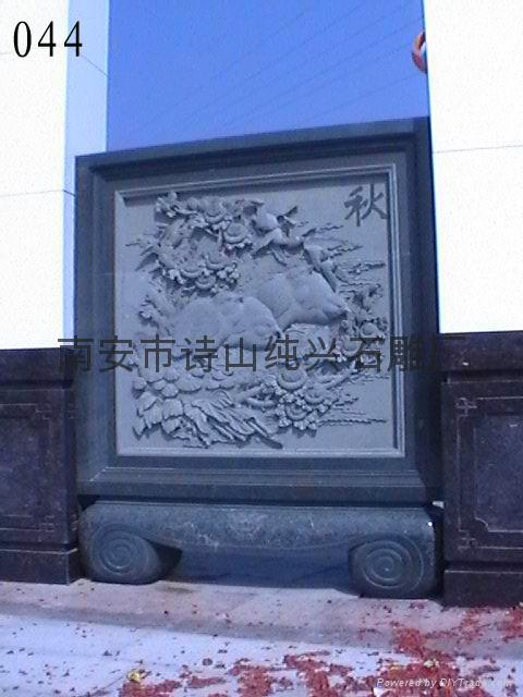 Cultural Landscape stone wall relief 2