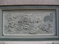 Merlin relief sculpture landscape bamboo chrysanthemum