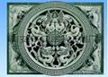 Bluestone vixen temples window