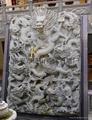Nine Dragon Wall granite relief