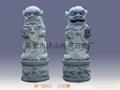 Lion lion carving ancient bluestone