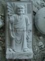Bluestone stone relief of Eighteen