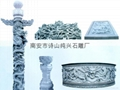 Bluestone carving Chinese dragon embossed dial