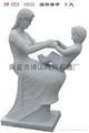 Abstract stone sculpture granite Art