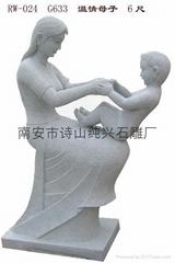 抽象雕塑花崗岩石雕藝朮裝飾