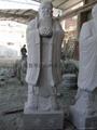 Ancient granite stone statue of Laozi