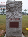 Campus stone sculpture bust of Lei Feng