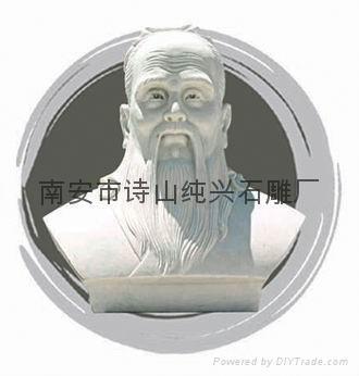 石雕人物肖像鲁迅半身像雕塑 1