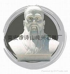 石雕人物肖像魯迅半身像雕塑