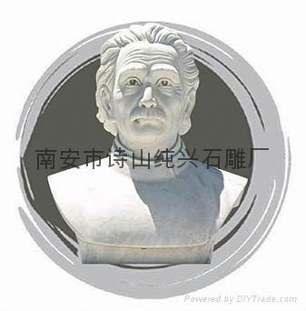 石雕人物肖像鲁迅半身像雕塑 3