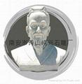 石雕人物肖像鲁迅半身像雕塑 4