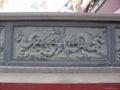 古建雕刻浮雕双龙戏珠