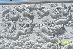 石板材浮雕石雕九龍壁