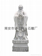 Celebrity bust sculpture of granite stone