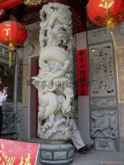 Panlong column temples c (Hot Product - 1*)