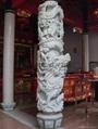 Panlong column temples carved bluestone