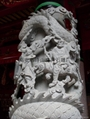 Panlong column temples carved bluestone 3