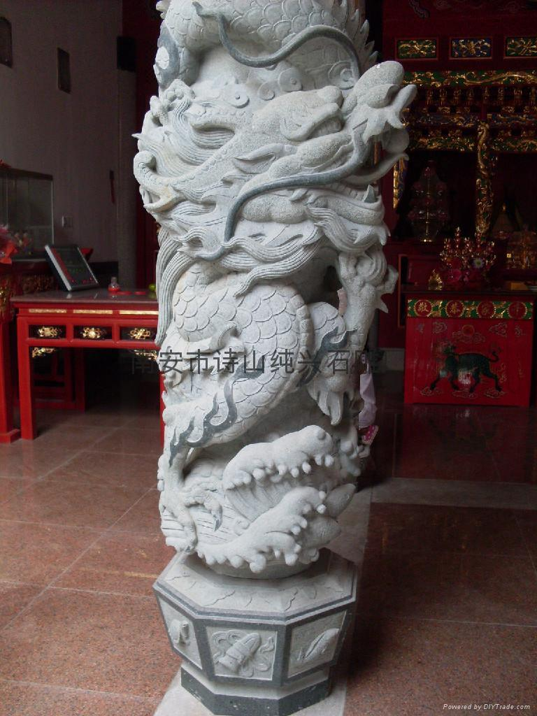 Panlong column temples carved bluestone 4