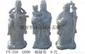 Samsung granite stone god statue Gods