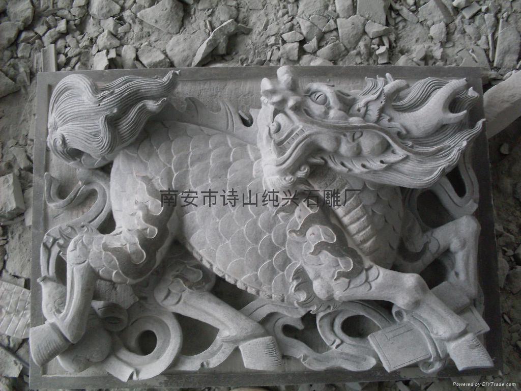 Decorative stone block carved relief unicorn sd