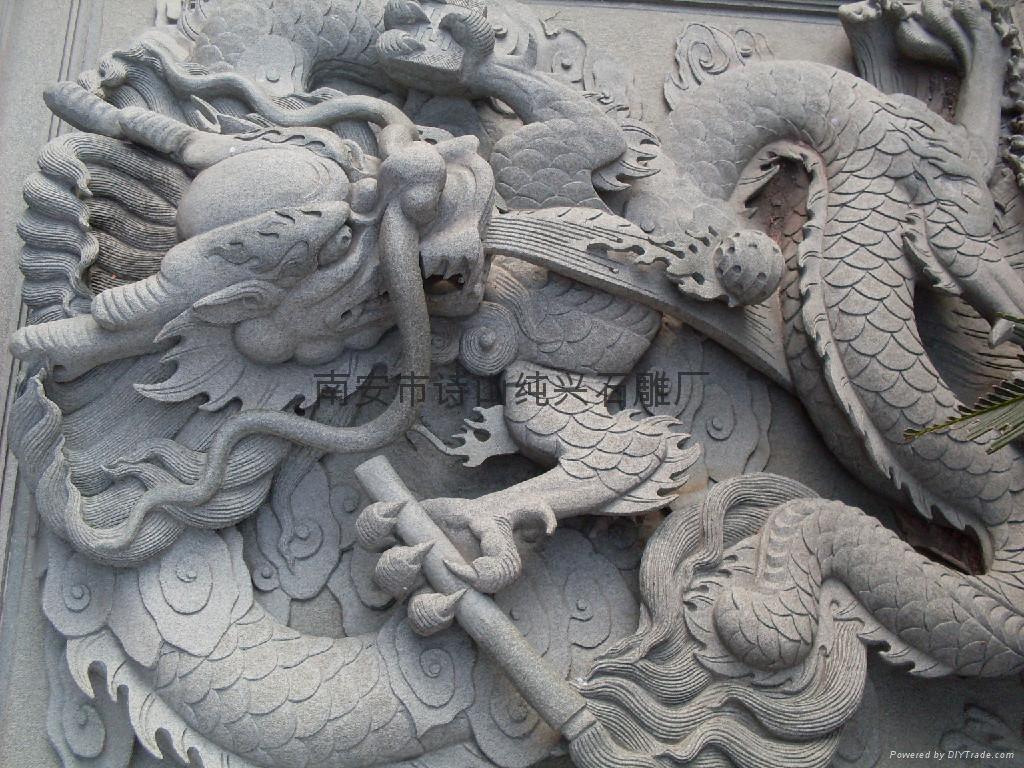 Bluestone stone block single dragon relief sd