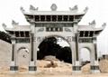 Granite stone arch gate