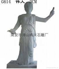 Granite stone figure sculpture