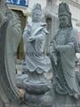 Guanyin Guanyin statue wishful bluestone stone