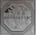 Bluestone stone relief mural vixen