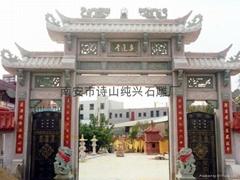 Granite stone temple gate Monument Square