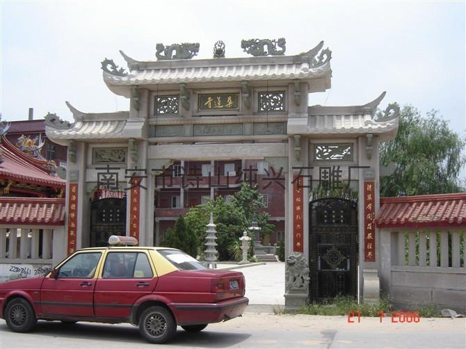 Granite stone temple gate Monument Square 2