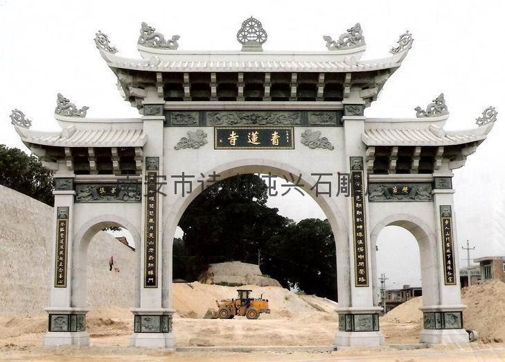 Granite stone temple gate Monument Square 3