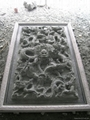 Nine Dragon Wall bluestone stone block stone relief sculpture 1