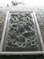 Nine Dragon Wall bluestone stone block stone relief sculpture