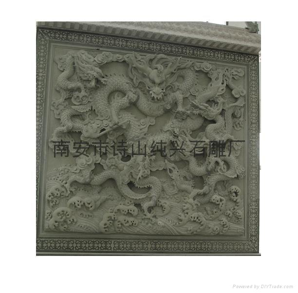 Nine Dragon Wall bluestone stone block stone relief sculpture 2