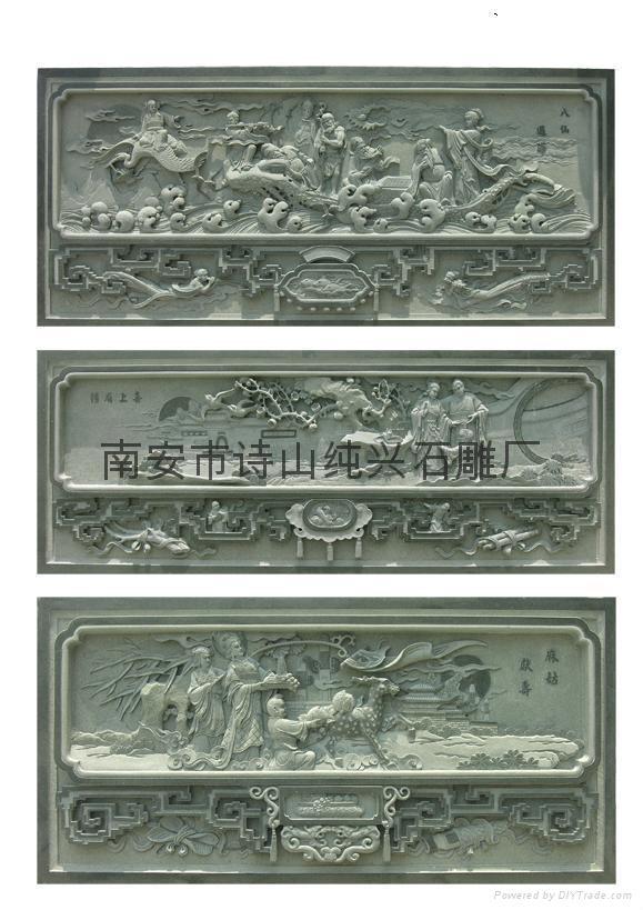 青石石雕寺廟浮雕壁畫 3