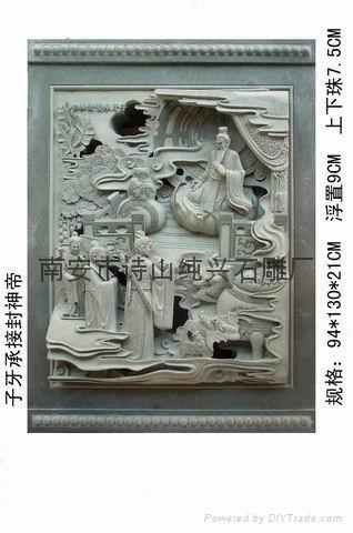 寺廟石雕人物浮雕雕刻 1