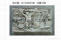 Bluestone stone carving animal relief Songhe Yannian