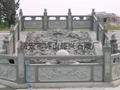 Nine Dragon Wall bluestone block stone
