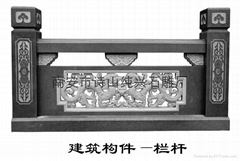 青石浮雕欄杆